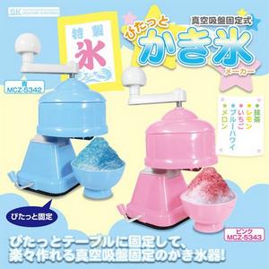 かき氷機 家庭用 ふわふわ カキ氷機 カキ氷器 手動.png